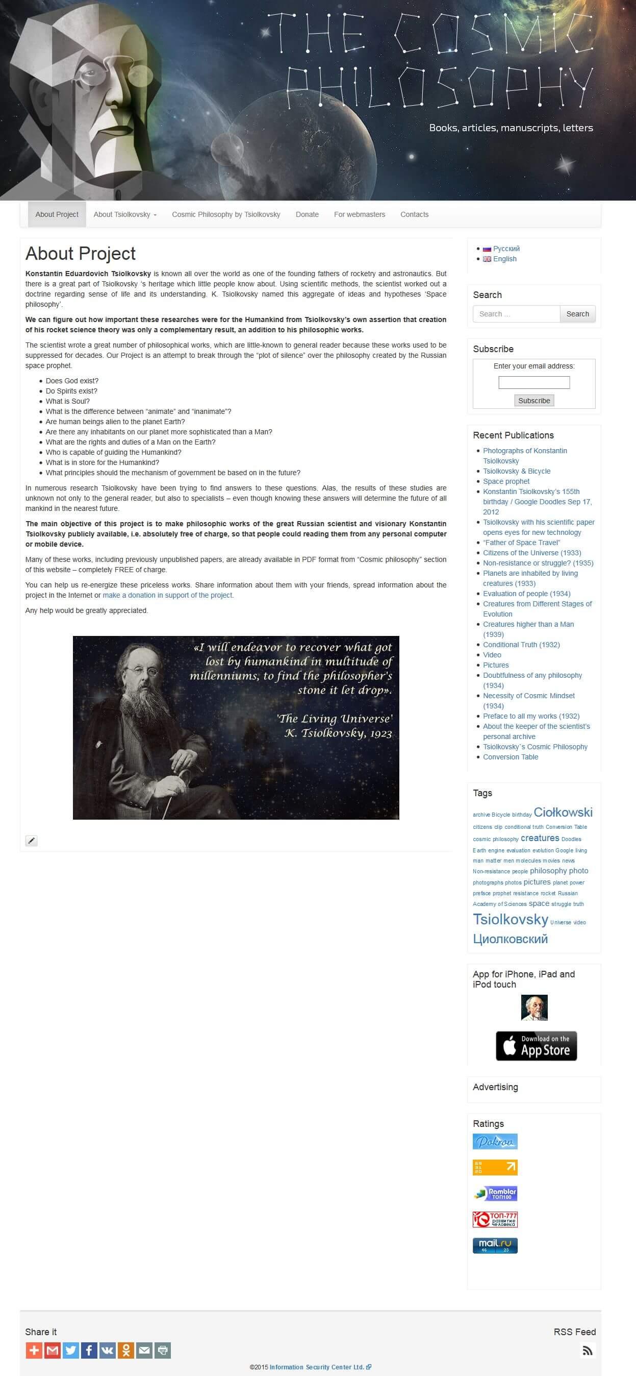 tsiolkovsky-en-29122015